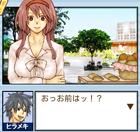 あげぱん探偵ヒラメキ!VOL1